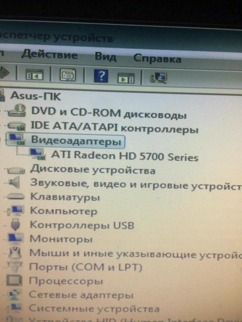 Стстемный блок Core2Duo 3GHz 4Gb ddr2 hdd 320 Видеокарта  Amd 5770 1Gb