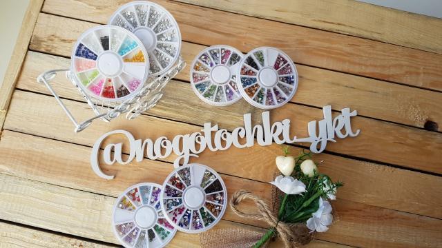 🔴Карусели с разнообразными видами и страз💎 Мелкие бусины прекрасно держатся на ногтях, надолго сохраняя красоту маникюра. Материал расходуется очень экономно, а различные оттенки не ограничивают фантазии💅🏼 Ссылка на инстаграм👇🏼 https://www.instagram.com/nogotochki_ykt/ 🌸По самым Вкусным Ценам😋 🌸САМОВЫВОЗ С ЦЕНТРА ГОРОДА(ЛЕНИНА 11)🛍 🌸Доставка от 1500₽ бесплатно🚗