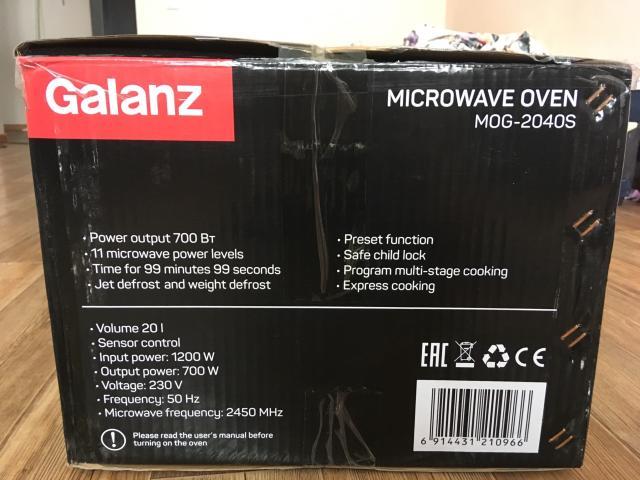 Срочно продаю совсем новую микроволновую печь Galans,белым цветом,объём на 20л,Функции:Мощность печи-700Вт, 11 уровней мощности,таймер на 100мин,Быстрая разморозка,разморозка по весу и другие функции.Микроволновой печью не пользовались,совсем новая.