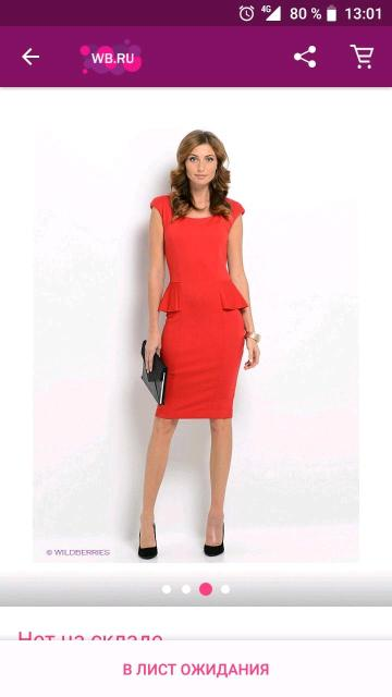Продам платье, в отличном состоянии, размер 48, фото по ватсап, цена 1500руб.
