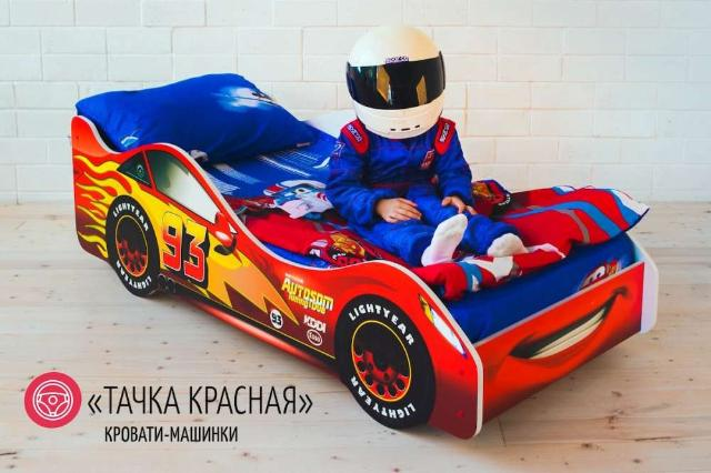 Кровати-машинки для детей от 2-х лет с бесплатной доставкой до двери! В стоимость входит кровать и матрас ортопедический. Все кровати в наличии в Якутске. Размеры кровати: 170х75х50  Размер спального места: 160х70  Тел: 89644225008.