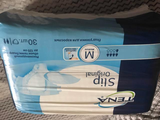 Подгузники для взрослых М объём до120см