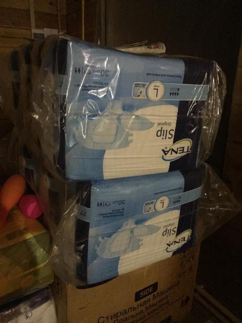 Продаю совершенное новые трусики-подгузники для взрослых Tena 30шт размер L, в связи с непригодностью. В наличии 15 пачек