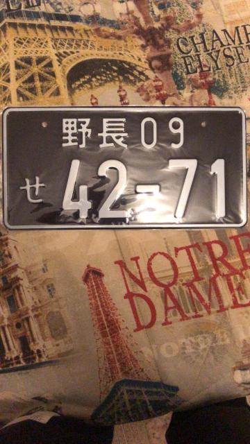 Продаю японский номер