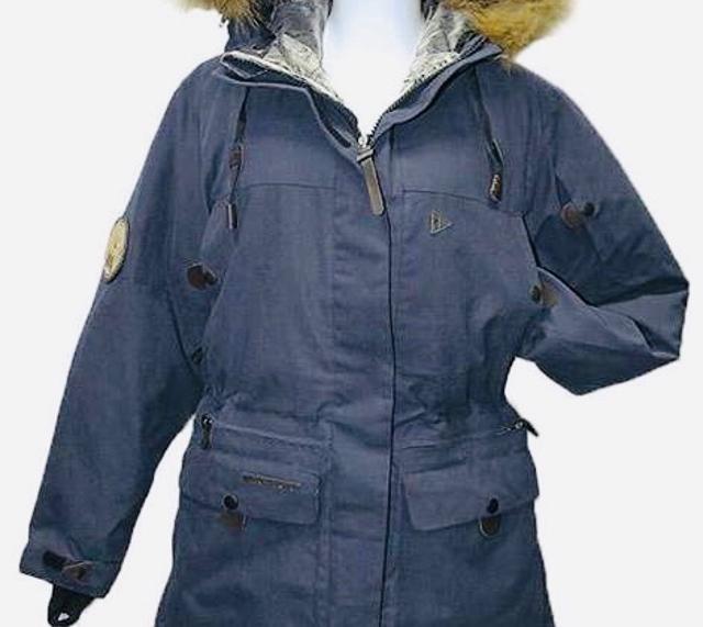 срочно продаю б/у куртку баск женскую 42-44размер
