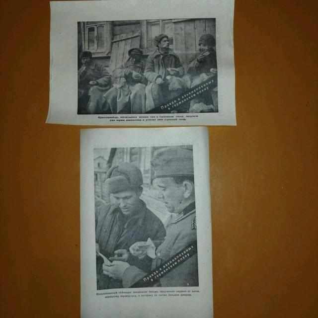 """Агитационные листовки 3 Рейха 1943 год """"Сталин капут/штыки в землю"""" Цена за обе"""