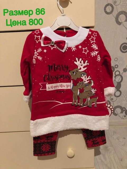 Продаю новые новогодние костюмчики для малышей 👼🏻 производство Турция. Отличное качество 👍🏼  89248676752 ватсап