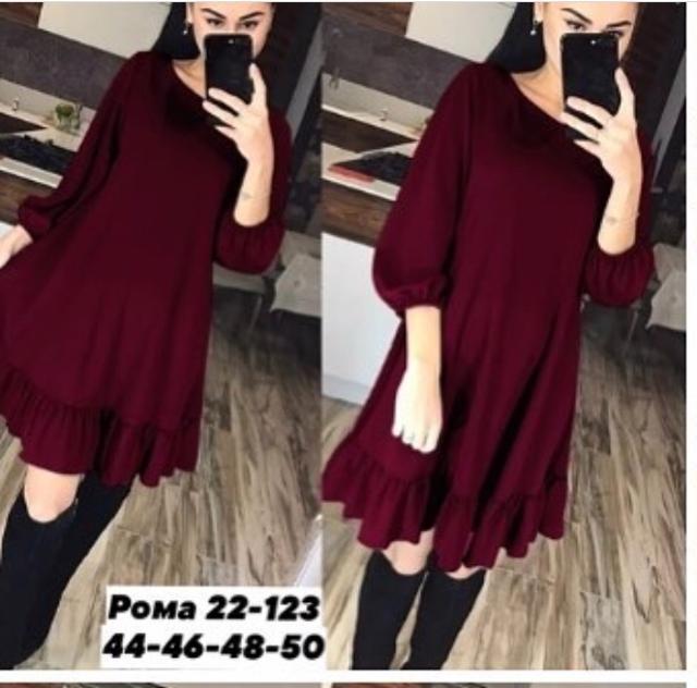 Продаю платье бордового цвета 46-48 размера. Новое с этикеткой.