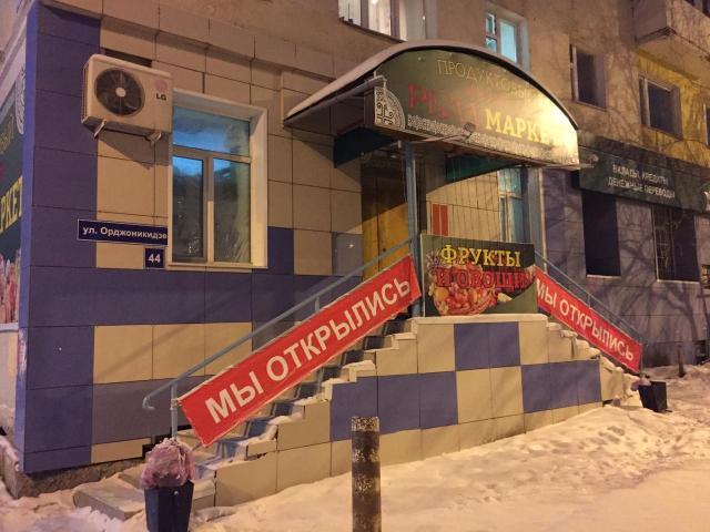 Сдается офисное помещение в центре, без мебели, без отдельного входа, общий санузел. 2300 руб. за кв. м.