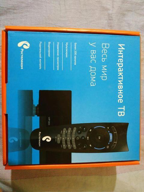 Продам приставку IPTV за 2000 руб полная комплектация. Могу подключить и настроить.