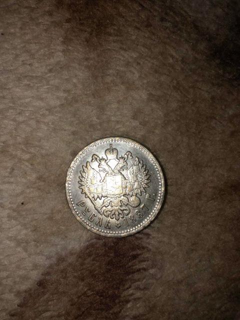 Продам серебряный рубль Александра 1. Торг