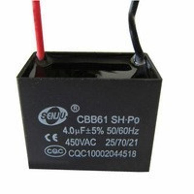 4 мкФ 450 Вольт Для электродвигателей переменного тока Есть другие номиналы от 2,5 мкФ до 50 мкФ