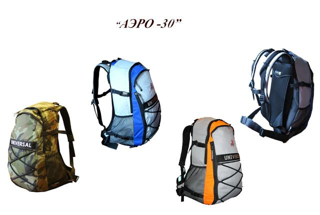 """Рюкзак """"Аэро-30"""" изготовлен из прочной армированой ткани. Особенностью конструкции данного рюкзака является каркас. Каркас съёмный, изготовлен из прочного и легкого пластика и полиэфирной сетки. Конструкция каркаса обеспечивает равномерное распределение нагрузки и исключает воздействие твердых предметов в рюкзаке на спину туриста. Спина, независимо от веса груза, хорошо вентилируется. Регулируемые упругие анатомические лямки с дополнительной стяжкой на груди, а так же поясной ремень усиливают эф"""
