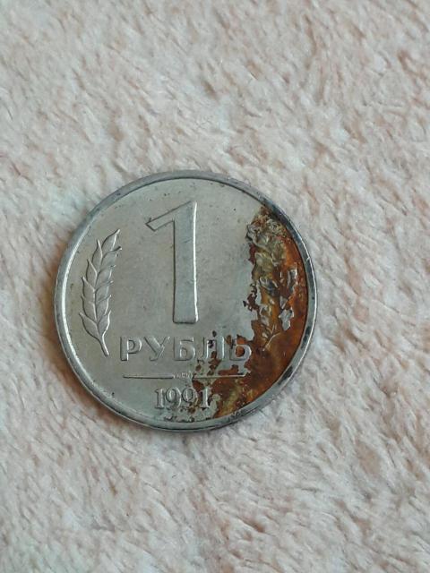 Продаю монеты разные в колекцию