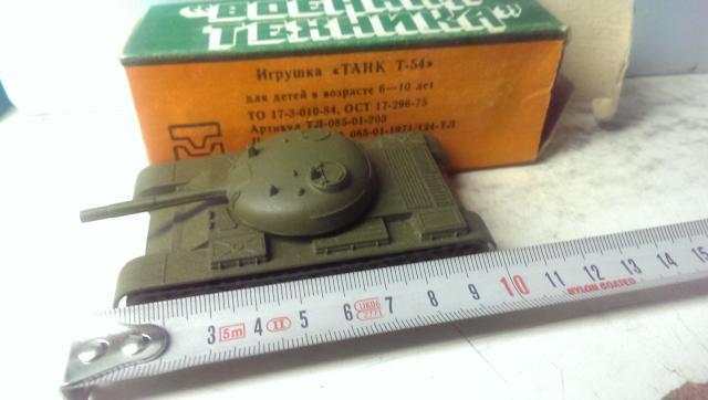 Лучший подарок на 23 февраля! Советская игрушка танк Т-54, металл,новый в коробке
