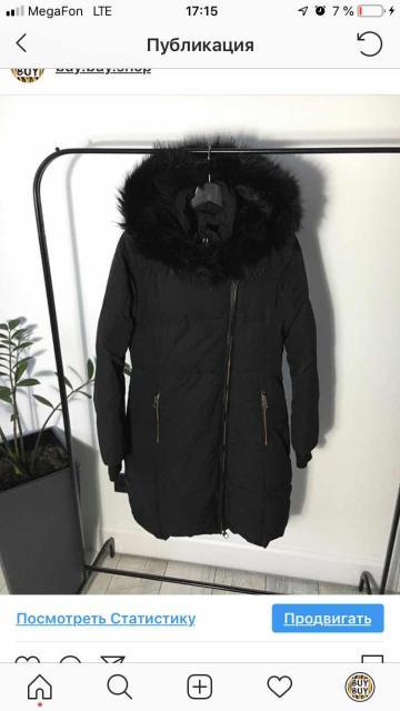 Пуховик Zara • Очень тёплый, большой капюшон, наполнитель пух, перо • Размер: M • Состояние: идеальное • Цена: 3.800₽ (куплена за 12.990₽) Доставлю на примерку