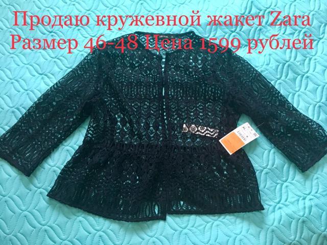 Кружевной жакет Zara, размер XL (маломерит), новый (не подошёл размер)
