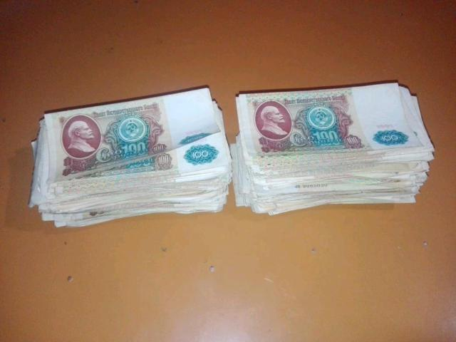 950 банкнот 100 рублей СССР образца 1991 года