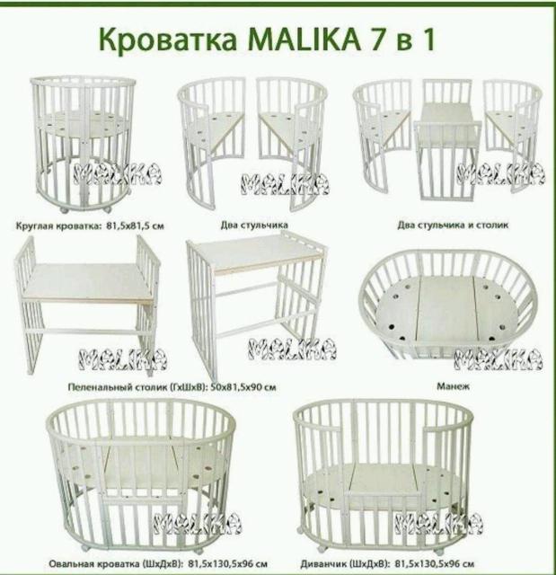 Продаю кровать-трансформер 7в1, в комплекте 2 матраца кокос-холкон.