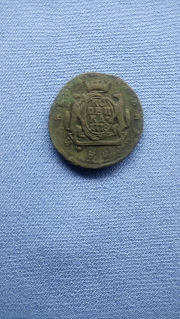 Копейка 1778 года, КМ, сибирская монета. Сохранность очень хорошая.