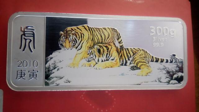 """Слиток коллекционный """"Тигры"""", серебро 999 пробы, вес 300 грамм."""