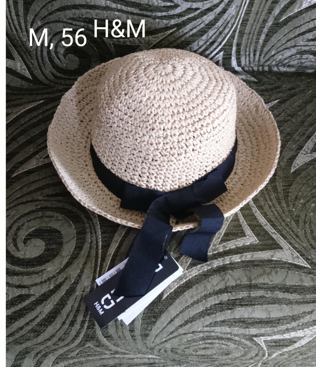 b2ee05e54456 Шляпа