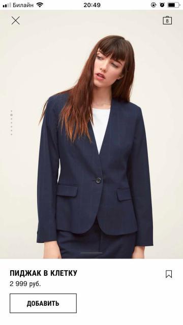 Пиджак новый 42 размер
