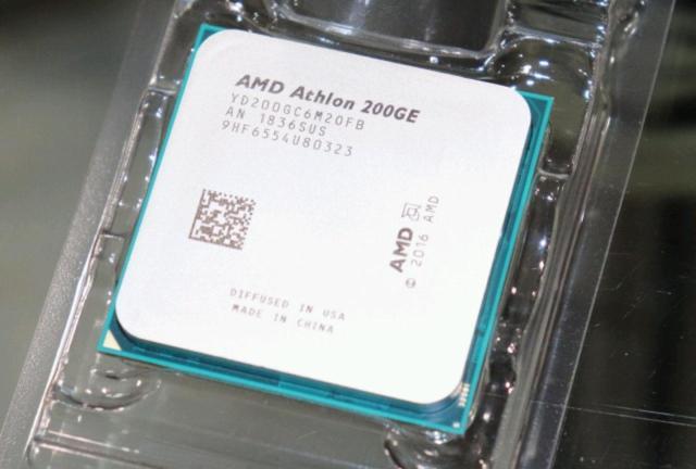 АМ 4 Atlon 200ge с встроенным видеоядром 3200 мгц, 2 ядра 4 потока. На что способен можете в ютубе тесты посмотреть