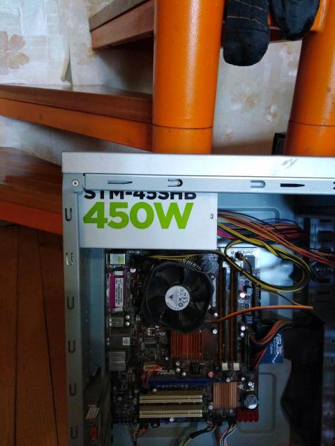 Материнская плата Asus P5KPL-AM Процессор Intel Core 2 Duo E7600 3.00 GHz + кулер на процессор Операционная память 4гб ddr2 Блок питания 450W + корпус