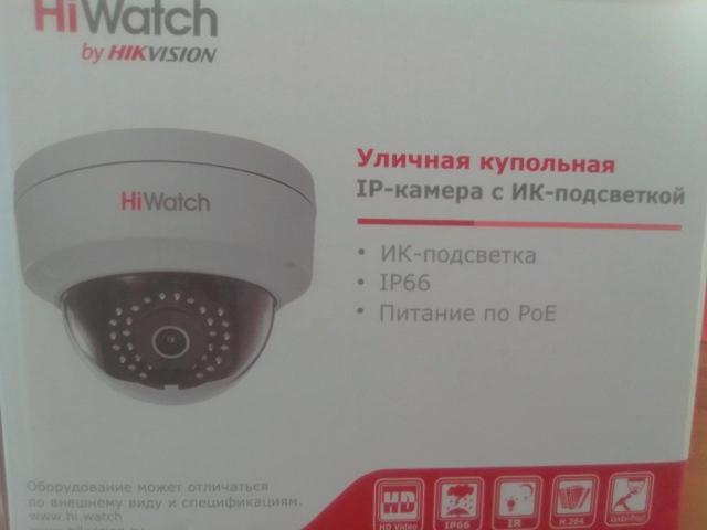 Срочно продаю камеру видеонаблюдения от рост телеком в полном комплекте с приставкой. Указана цена за одну. Есть три комплекта. ТОРГ.