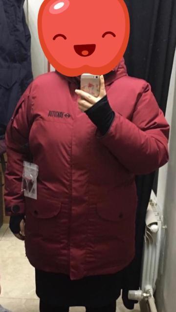 Продаю куртку Bask, оригинал, цвет бордовый, размер 50. Куртка в отличном состоянии, носила 1 месяц. Чеки имеются, также химчистка от Bask.