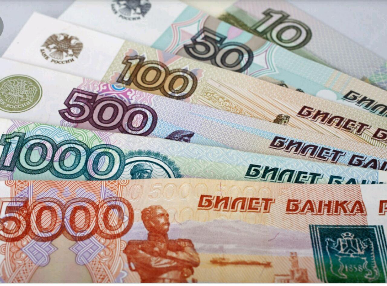 Возьму кредит 300 рублей получить кредит до 15000000