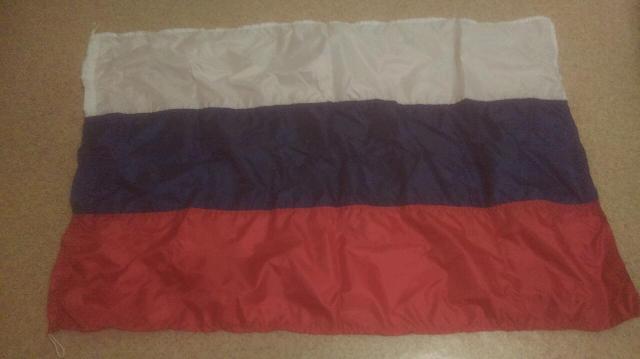 Продаю новый флаг России