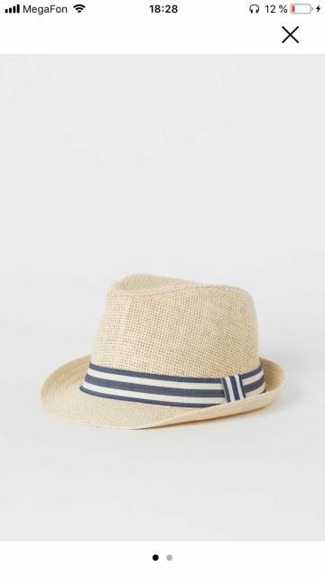 Абсолютно новая шляпа, заказывала в H&M не подошёл размер