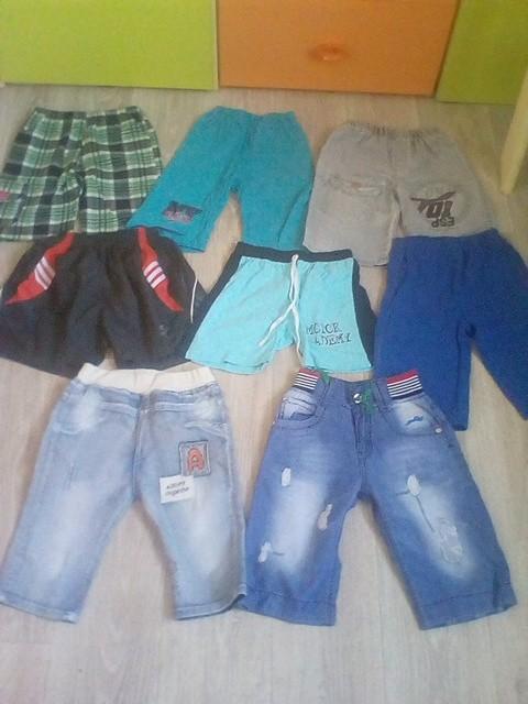Мальчиковые шорты. 3,4 года.  За все 1000 р
