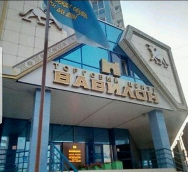 "Сдаю полки в ТЦ Вавилон, магазин- полка,, Валентинка """