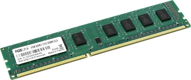 2 шт модуль памяти DDR3 объем модуля 4 ГБ форм-фактор DIMM, 240-контактный частота 1333 МГц CAS Latency (CL): 9