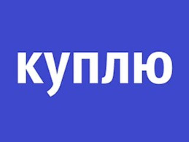 КУПЛЮ АЙФОН Х за 35000р СРОЧНО!!!