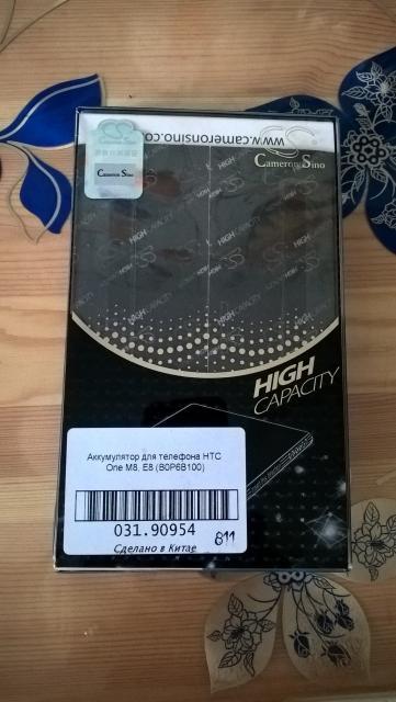 Продаю аккумулятор для телефона HTC One M8, E8 (B0P6B100), новый, упаковку открывала. Пр-во Китай.