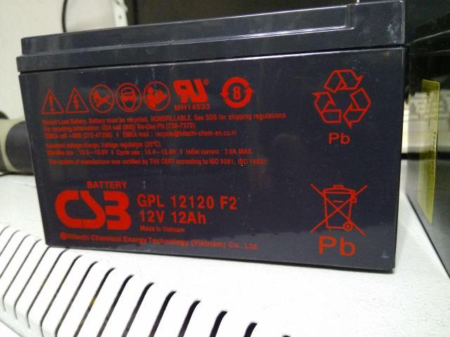 Новый аккумулятор CSB GPL 12120 12V 12Ah производства Hitachi Chemical Вьетнам с увеличенным сроком эксплуатации - до 10 лет, необслуживаемая, для ИБП, вес 4,1 кг, остались от госконтракта 2 шт. ул. Октябрьская 1/1 с 9:00 до 18:00 без перерыва, Сб. с 10:00 до 13:00; Цена за шт. 2500,0