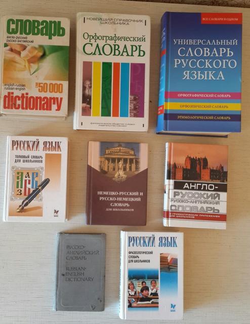 Продаю недорого учебники и книги