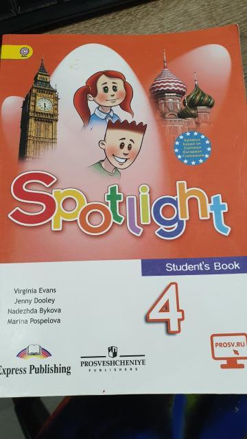 Учебник 5 класс, в хорошем состоянии,  на одной странице помарка.