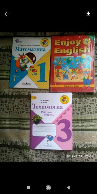 Учебники,раб.тетрадь