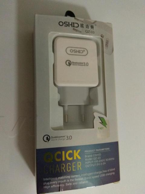 Продам новый в упаковке сетевой адаптер на 3 ампер