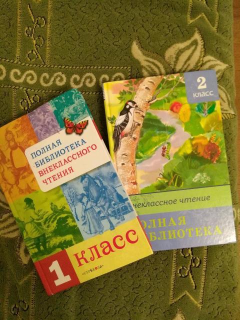 Продаю книги по внеклассному чтению 1, 2 кл, по 100 руб каждая. Строго WhatsApp.