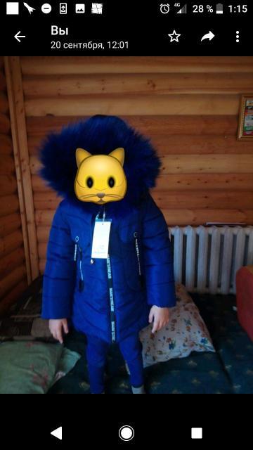 Новая детская куртка 110 рост