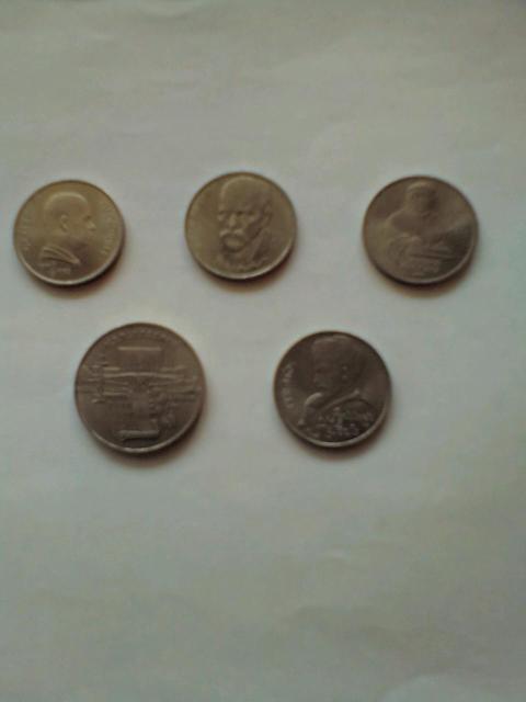 Юбилейные монеты рубли 1990-91 год,и копейки разные есть в наличии.. СССР.