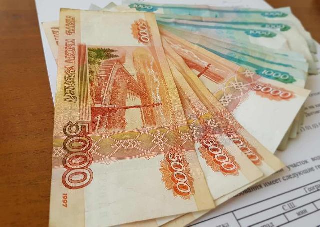 Возьму в долг 5000 рублей