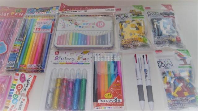 Цветные карандаши, ручки, фломастеры, карандаши блески, пеналы, подтяжки и пр школьные принадлежности.  пр-во  Япония. Все по 450 руб