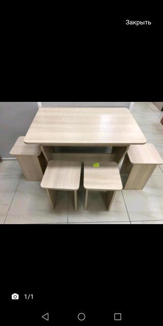 Мебельный Салон Сибирь ДЗЕРЖИНСКОГО 39 стол 1500, табурет 470
